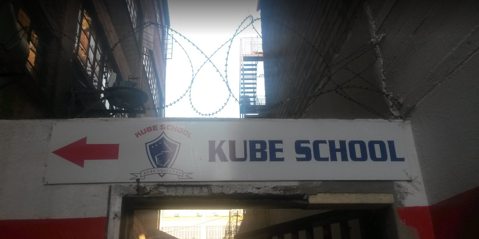 Photo of Kube Schools